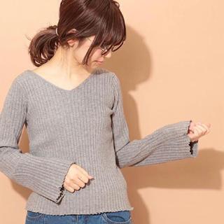 ナチュラルクチュール(natural couture)のリブニット ナチュラルクチュール(ニット/セーター)