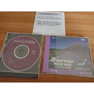 ニッサン(日産)の日産純正 B5920-EG12A DVD ROM プログラムディスク付(カーナビ/カーテレビ)
