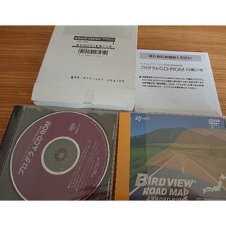 ニッサン(日産)の日産純正 B5920-EG11A DVD ROM プログラムディスク付(カーナビ/カーテレビ)