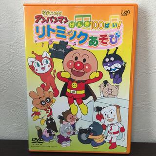 アンパンマン - アンパンマン リトミックあそび dvd 正規品