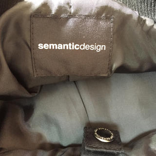 セマンティックデザイン(semantic design)のジャケット(ノーカラージャケット)