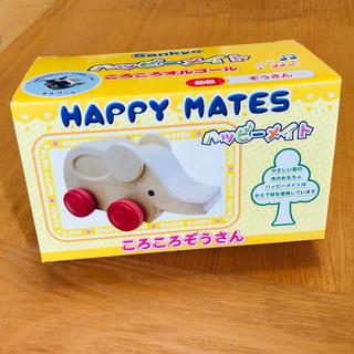 サンキョー(SANKYO)の【ころころぞうさん】 オルゴール 木のおもちゃ ぞうさん(知育玩具)