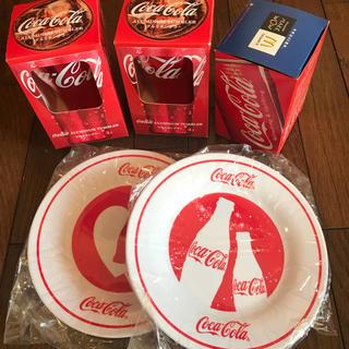 コカコーラ(コカ・コーラ)のコカコーラ非売品セット(ノベルティグッズ)