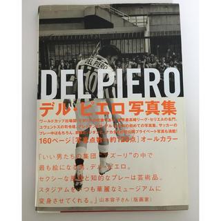 Del Piero/デル・ピエロ写真集(記念品/関連グッズ)