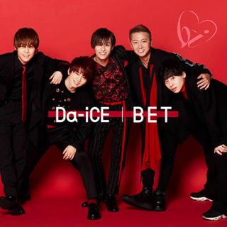 ダイス(DICE)のDa-iCE アルバム BET(ミュージシャン)