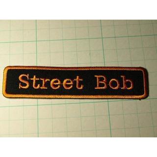 ハーレーダビッドソン(Harley Davidson)のアイロンワッペン★ストリートボブ★STREET BOB★FXDB★ハーレーダビッ(装備/装具)