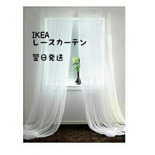 IKEA LILLネットカーテン1組, ホワイト(レースカーテン)