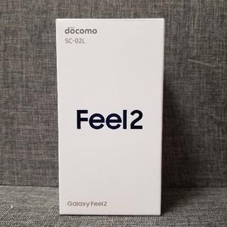 サムスン(SAMSUNG)の【新品】Galaxy feel2  SIMロック解除済(スマートフォン本体)