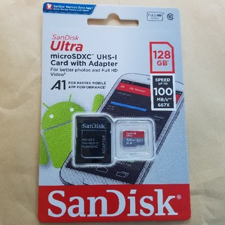 サンディスク(SanDisk)の6ヶ月保証♪サンディスク 128GB SDカード☆新品送料無料!(PC周辺機器)
