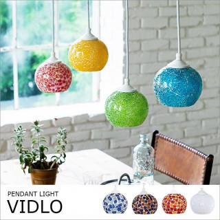 ペンダントライト LED対応 1灯 ビードロ V 照明 ガラス 天井照明(天井照明)