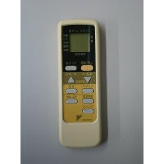 ダイキン(DAIKIN)のN002 ダイキン 中古リモコン ARC409A1(エアコン)