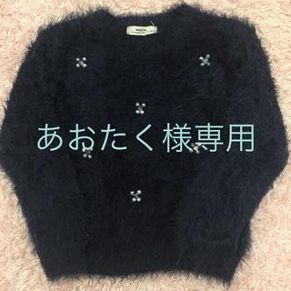 シマムラ(しまむら)の150 セーター二枚セット(ニット)