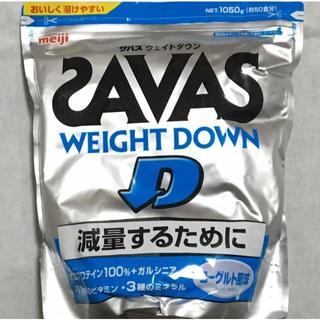 ザバス(SAVAS)のザバス プロテイン ウエイトダウン 1050g SAVAS ウェイトダウン(プロテイン)