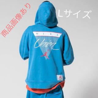 NIKE - L Union jordan AJ HOODY パーカー 青 (BLUE)