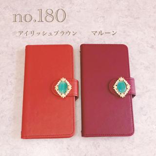 no.180 ブルー ゴールド クリスタル iPhone8 手帳型ケース(スマホケース)