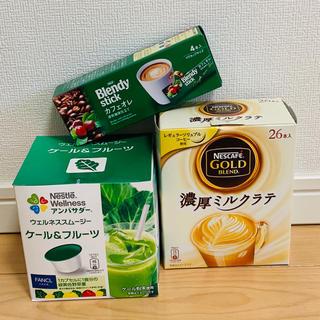 ネスレ(Nestle)のネスレ ブレンディ まとめ売り(コーヒー)