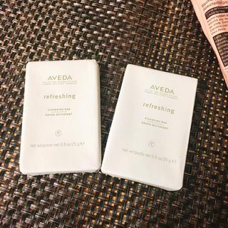 アヴェダ(AVEDA)のAVEDA オーガニック石鹸25g 2個セット(ボディソープ / 石鹸)