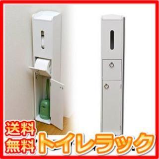 トイレラック ラック コーナーラック トイレ 収納 取っ手付(トイレ収納)