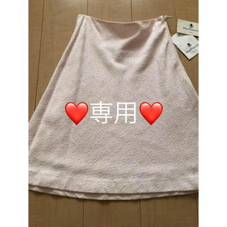 ディアプリンセス(Dear Princess)の未使用  ツイード Aラインスカート(ひざ丈スカート)