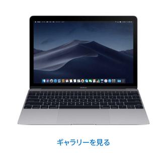 マック(Mac (Apple))のMacBook slash様専用(ノートPC)