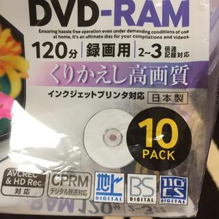 ティーディーケイ(TDK)のTDK DVD-RAM 120分録画用(その他)