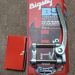 Bigsby B5Cビグスビー(パーツ)
