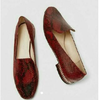 ザラ(ZARA)の新品 ZARA ローファー パイソン 35 22.5センチ(ローファー/革靴)