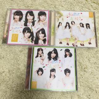 エスケーイーフォーティーエイト(SKE48)のSKE48  キスだって左利きCD+DVD  3セット(アイドルグッズ)