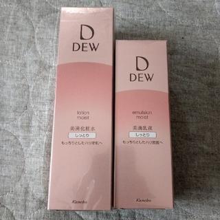 デュウ(DEW)のDEW デュウ しっとり 化粧水 乳液 セット 未開封(化粧水 / ローション)