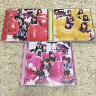 エスケーイーフォーティーエイト(SKE48)のSKE48  チョコの奴隷CD+DVD  3セット(アイドルグッズ)
