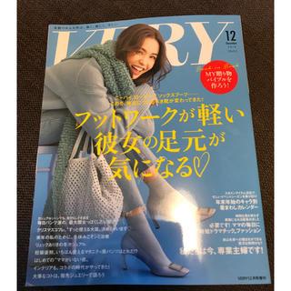 コウブンシャ(光文社)のVERY 12月号 バッグinサイズ(ファッション)