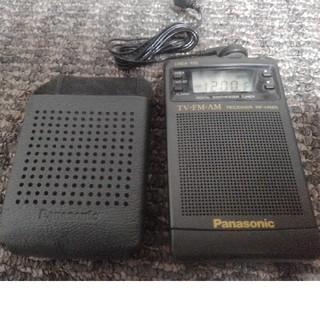 パナソニック(Panasonic)のパナソニック RF-H565  ラジオ TV AM FM シンセサイザー(ラジオ)