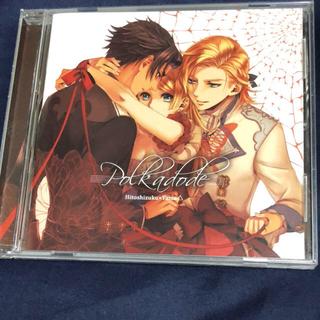 ひとしずく×やま△ CD polkadodge VOCALOID(ボーカロイド)