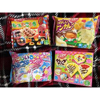クラシエ(Kracie)のクラシエ 知育菓子(菓子/デザート)