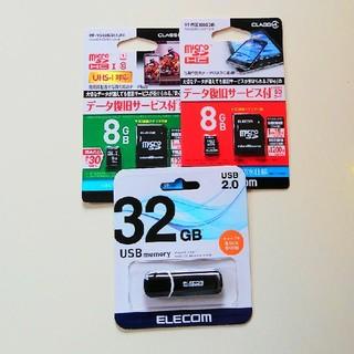 エレコム(ELECOM)のエレコム  USBメモリー マイクロSD(PC周辺機器)