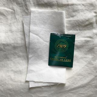 コロニル(Collonil)のCollonil コロニル 1909 クリーム 5ml 2個セット 《 新品 》(日用品/生活雑貨)
