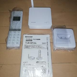 SHARP JD-SF1CL デジタルコードレス電話機