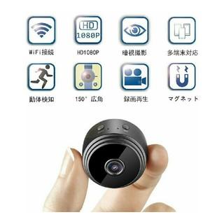 【新品】小型カメラ WIFI 防犯カメラ 動体検知 暗視撮影 遠隔監視(防犯カメラ)