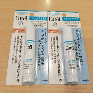 キュレル(Curel)のキュレル リップケアクリーム 2個セット(リップケア/リップクリーム)