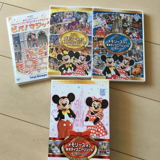 ディズニー(Disney)の25周年 メモリーオブディズニーリゾート ビバマジックDVD(その他)