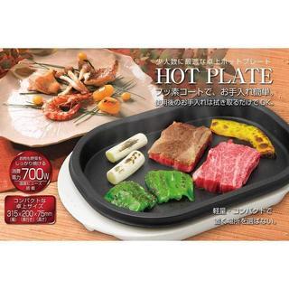 【在庫処分大SALE】 ホットプレート 白 ホワイト 卓上 焼き肉 ホットケーキ(ホットプレート)