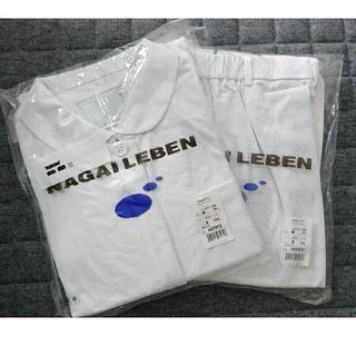 ナガイレーベン(NAGAILEBEN)の白衣上下 ナガイレーベン 新品②(その他)