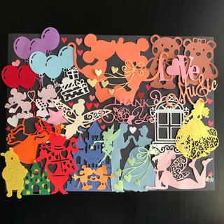 アルバム クラフトパンチ(型紙/パターン)