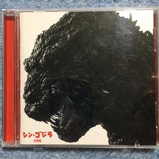 シン・ゴジラ音楽集(映画音楽)