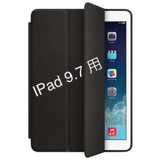 ☆新品☆ iPad 9.7 アイパッド ケース カバー レザー ブラック(iPadケース)