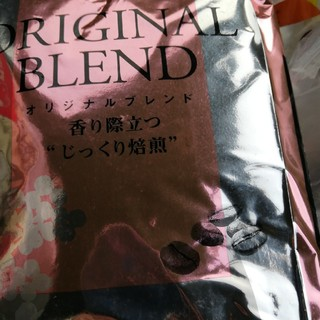 コーヒー(粉)(コーヒー)