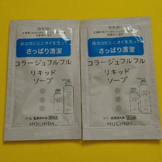 コラージュフルフル(コラージュフルフル)のコラージュフルフル 試供品(ボディソープ / 石鹸)