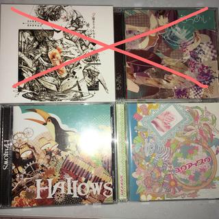 そらる ろん 歌い手 CD(ボーカロイド)