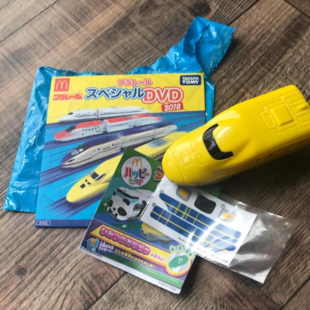 Takara Tomy(タカラトミー)のマクドナルド  ハッピーセット   プラレール ドクターイエロー キッズ/ベビー/マタニティのおもちゃ(電車のおもちゃ/車)の商品写真