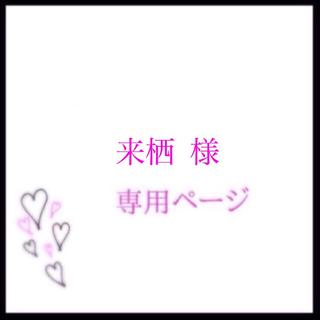歌い手 CD(ボーカロイド)
